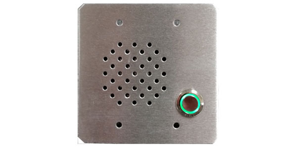 "<span class=""entry-title-primary"">VPSS-L</span> <span class=""entry-subtitle"">Vandal Resistant Speaker Station w/Integral Call-In Switch and Call Confirmation Light</span>"